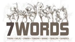 7 Words - Towdah